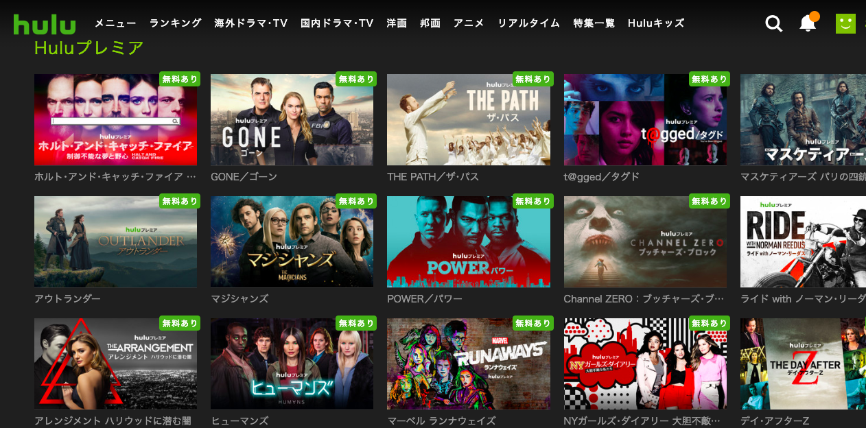 Huluの特色:最新の海外ドラマが充実